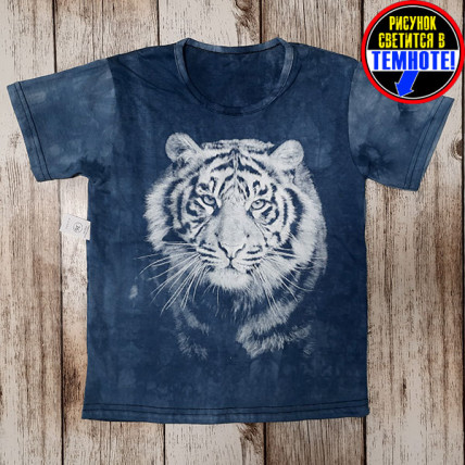 "Светящаяся футболка футболка ""Тигр"" варенка"