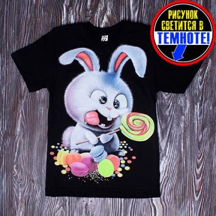 """Светящаяся футболка для детей и подростков """"Сладкий зайчик"""""""