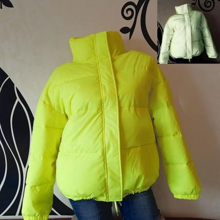 Світловідбиваюча куртка - жовтий
