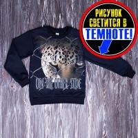 "Джемпер ""Леопард"""